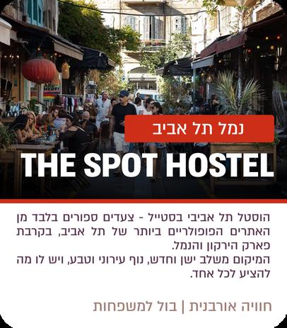 The Spot Hostel