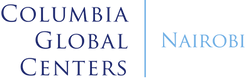 CGC l Nairobi_Secondary Logo (1).png