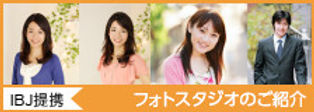 bnr_photo_plan.jpg