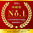 bnr_no1_seikon_400.png