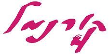 logo-dec2015-600x300.jpg