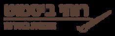 logo-Ruthy-small.png