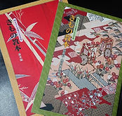 Hakubi textbooks.jpg