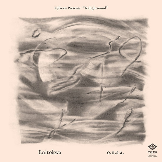 """Ujikoen Presents """"Tealightsoundo"""""""