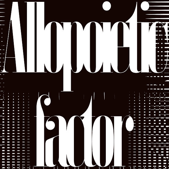 Various Artists Compiled by Shigeki Ieguti Allopoietic Factor