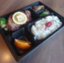 ヒレステーキ弁当.jpg