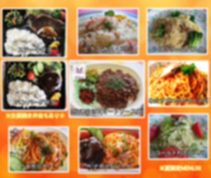 miyoshi_santakueatservice_Vol1.jpg