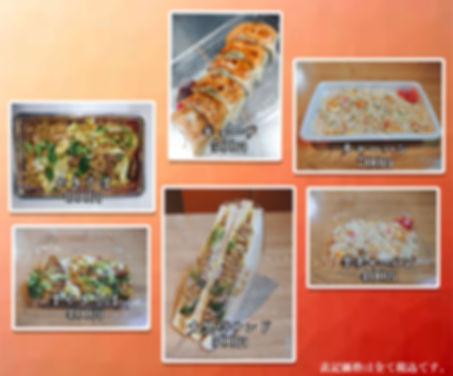 daikokutei_santakueatservice_Vol1.jpg