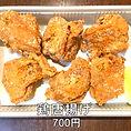 gozu_karaage_1.jpg