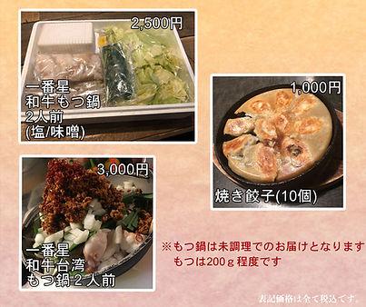 1_boshi_santakueatservice_Vol1.jpg