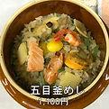 gozu_gomoku_1.jpg