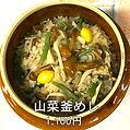 gozu_sansai_1.jpg