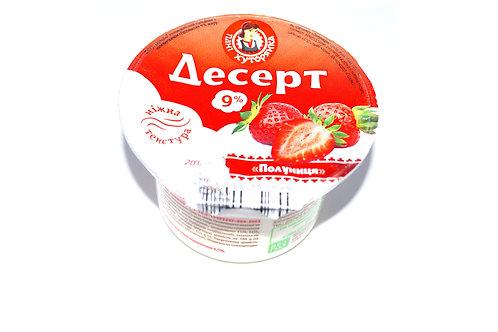 Десерт фруктовый творожный с клубникой 9% 200 г ТМ Пані Хуторянка
