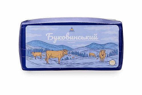 """Сыр сычужный """"Буковинский"""" 45% ТМ Білозгар"""