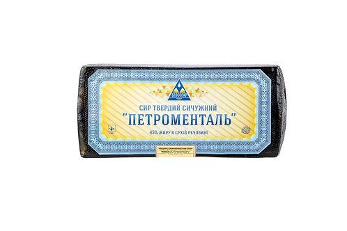 """Сыр сычужный """"Петроменталь"""" 45% ТМ Білозгар"""