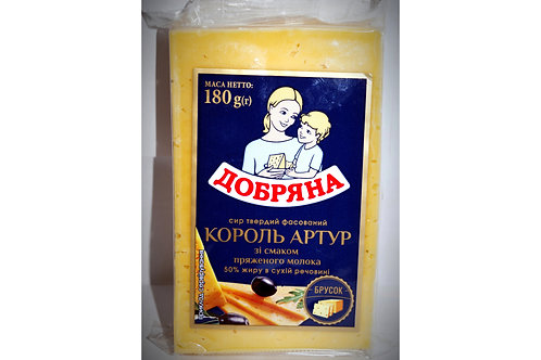 "Сыр ""Король Артур"" 50% 180 г фас ТМ Добряна"