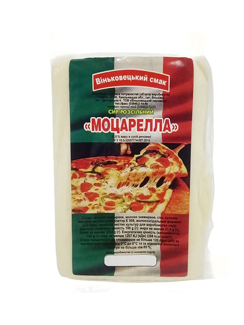 "Сыр ""Моцарелла"" брус 40% 1 кг ТМ Виньковецкий сырзавод"