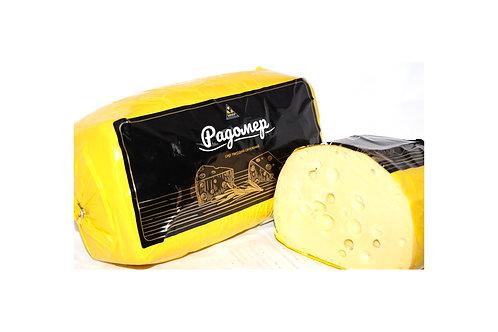 "Сыр сычужный ""Радомер"" 45% ТМ Білозгар"
