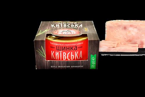 """Ветчина """"Киевская"""" 325 г ТМ Алан"""
