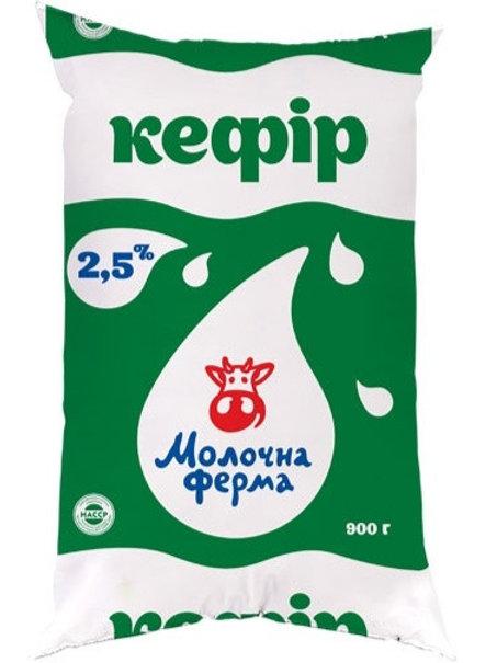 Кефир 2,5% 900 г пленка ТМ Молочна ферма