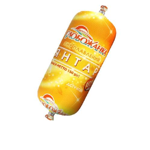 "Продукт сирний ""Янтарный"" 55% жиру 150г полиамид ТМ СЛОБОЖАНКА"
