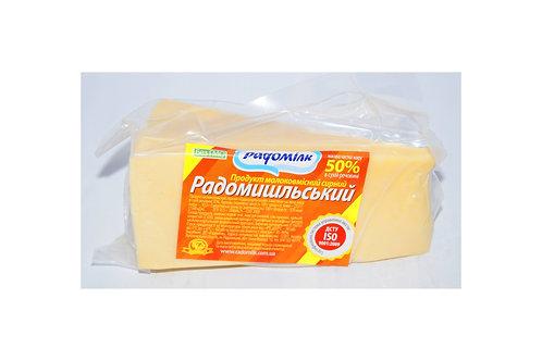 """Сырный продукт """"Российский"""" фас 250 г сегмент ТМ Радомілк"""