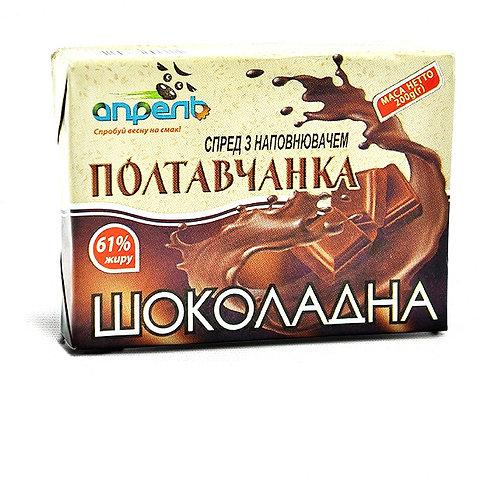 """Спред с наполнителем """"Полтовчанка- шоколадне"""" 61,0 % 200г фольга ТМ АПРЕЛЬ"""