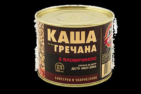Каша гречневая с говядиной 525г ТМ Алан