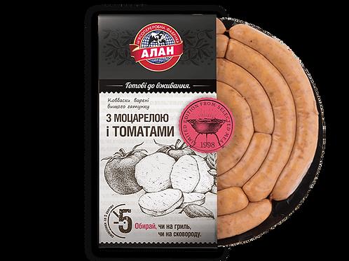 "Колбаски для гриля ""Моцарелла и томаты"" 400 г ТМ Алан"