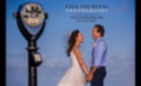 East End Wedding Events Hamptons North F