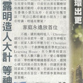Oriental Daily: 馬露明造人大計 等神安排