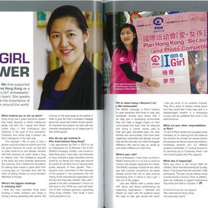 Baccarat: Girl Power