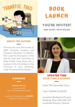 Theo_BookLaunch-3.png