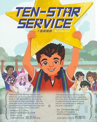 Ten-Star Service