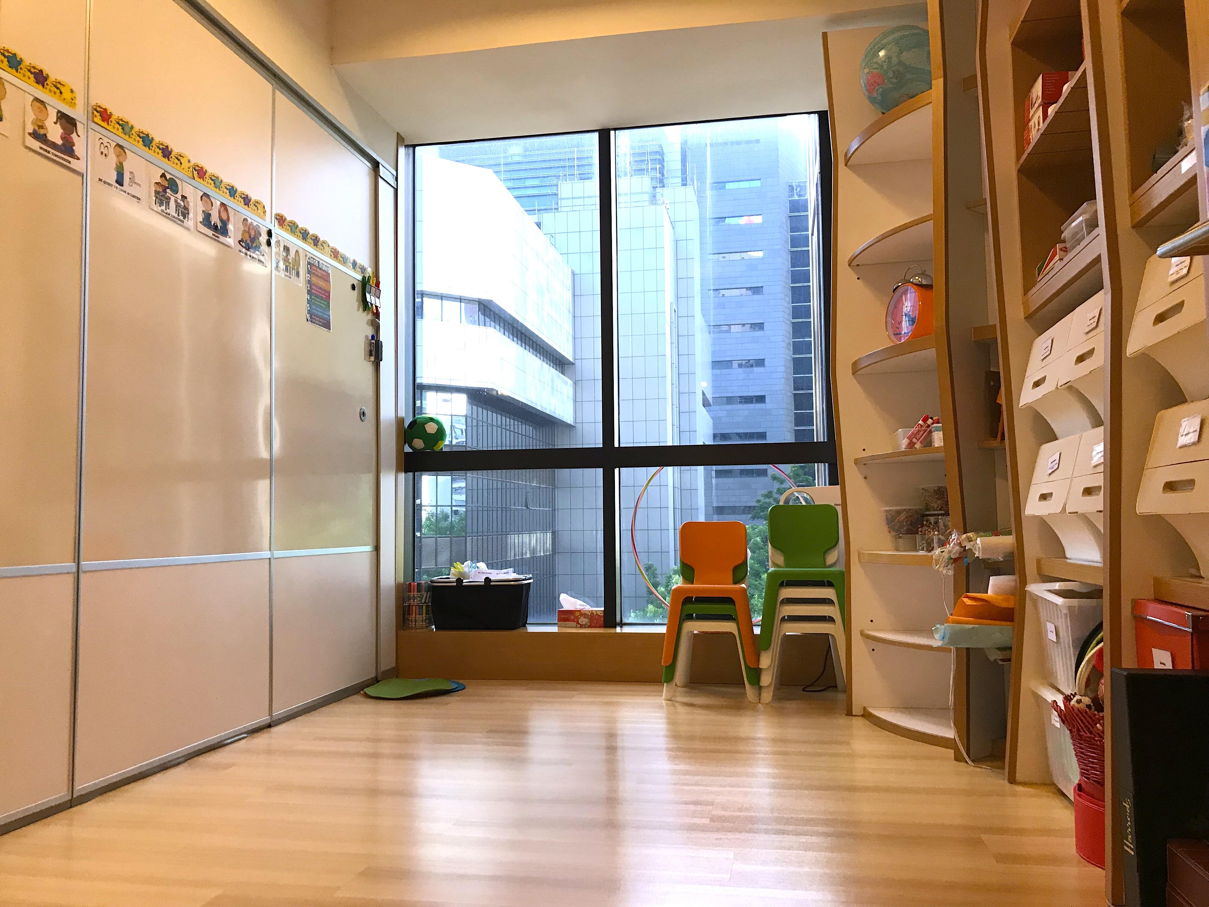 Sapphire Classroom