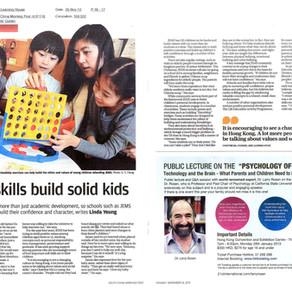 South China Morning Post: Soft skills build solid kids