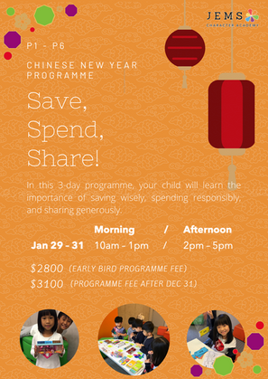 2020 Core CNY Programme_Revised Early Bi