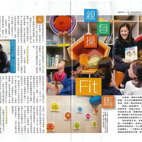 Next Magazine: 親自操fit馬