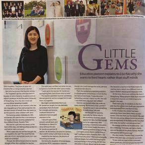 The Standard: Little Gems
