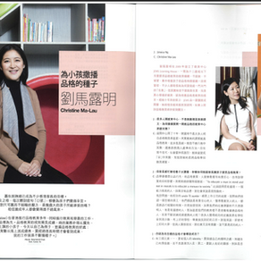 JESSICA Hong Kong: 為小孩撒播品格的種子-劉馬露明