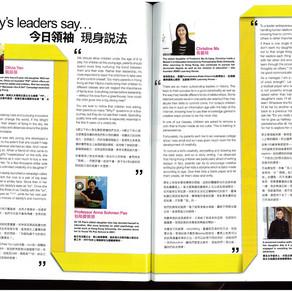 Peegaboo Parents Journal: Today's leaders say…