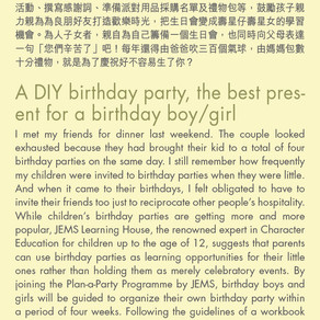 Light Yellow Bus: A DIY birthday party, the best present for a birthday boy/girl