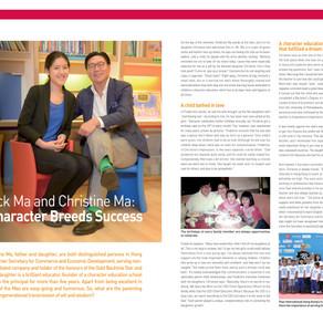 AIA Breeze: Frederick Ma and Christine Ma: Good Character Breeds Success