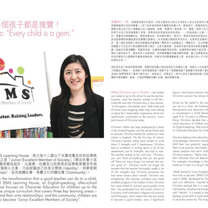 """Yellow Bus: Christine Ma: """"Every child is a gem."""""""