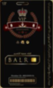 VIP ID Card - ReadyGames