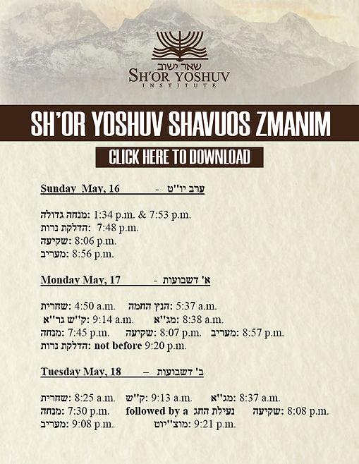 Shavuos-Schedule.jpg
