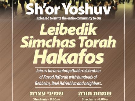 Leibedik Simchas Torah Hakafos & Succos Zmanim