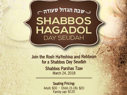 Shabbos HaGadol Day Seudah