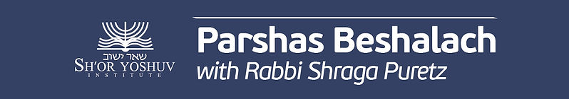 Parsha-Weekly-Header-for-Web.jpg