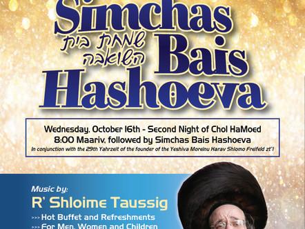Simchas Bais Hashoeva